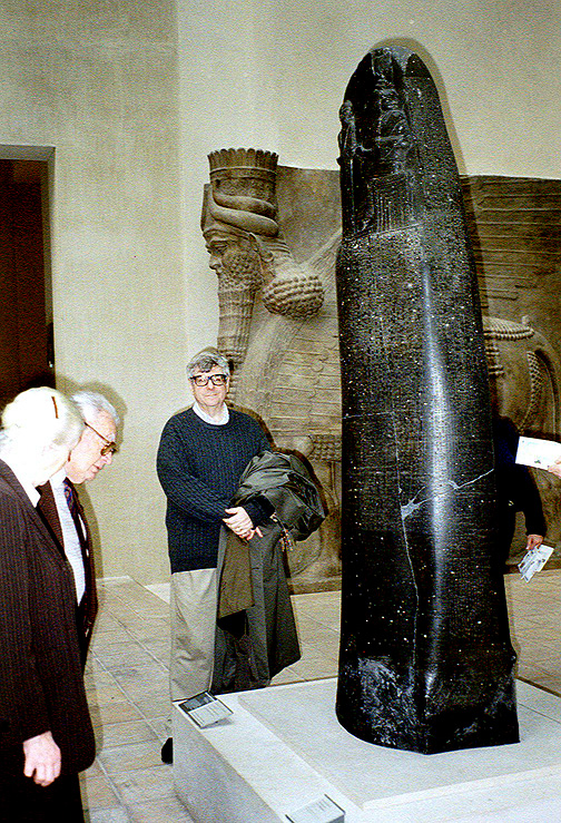 Incredible_Facts_Code_of_Hammurabi_3