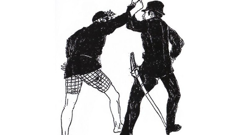 1888_Samurai_Book_Teaches_Cops_martial_arts_1