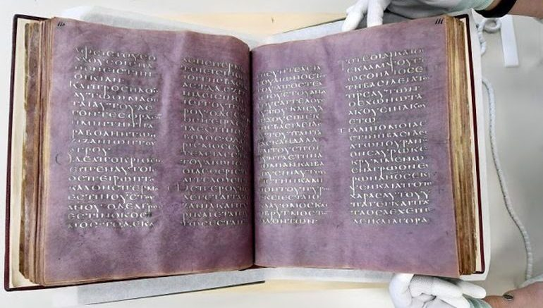 oldest-manuscript-pages-dyed-urine_1