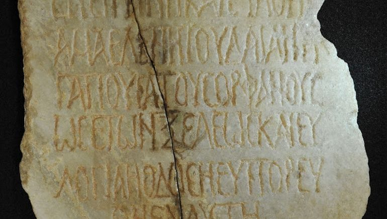 1700-year-greek-epitaph-jewish-egyptian_2