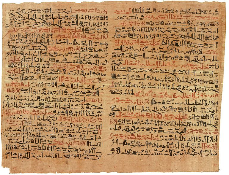 edwin-smith-papyrus-oldest-surgical-treatise_2