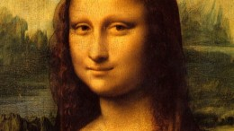 Bones_Mona_Lisa_archaeology