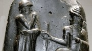 Incredible_Facts_Code_of_Hammurabi_1
