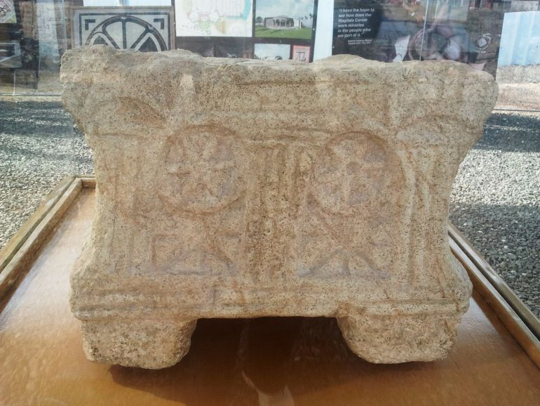 Magdala_Stone_Depicts_Second_Temple_4
