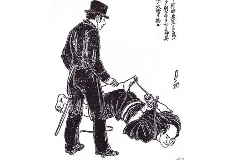 1888_Samurai_Book_Teaches_Cops_martial_arts_3