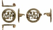 Ancient_Roman_Brooch_Incredible_Palindrome_Roma_1