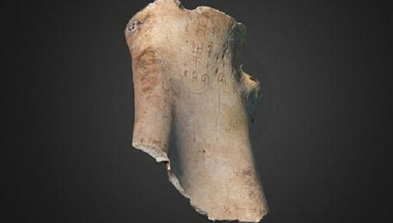 3D_Print-Ancient-Chinese_Oracle_Ox_Bone
