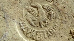 made-in-roma-romans-branded-products