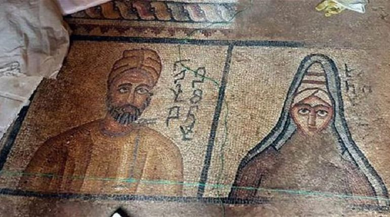Exquisite Floor Mosaic With Syriac Inscriptions Discovered ...