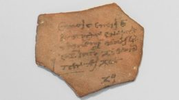 ancient-egyptian-receipt-money-tax_1