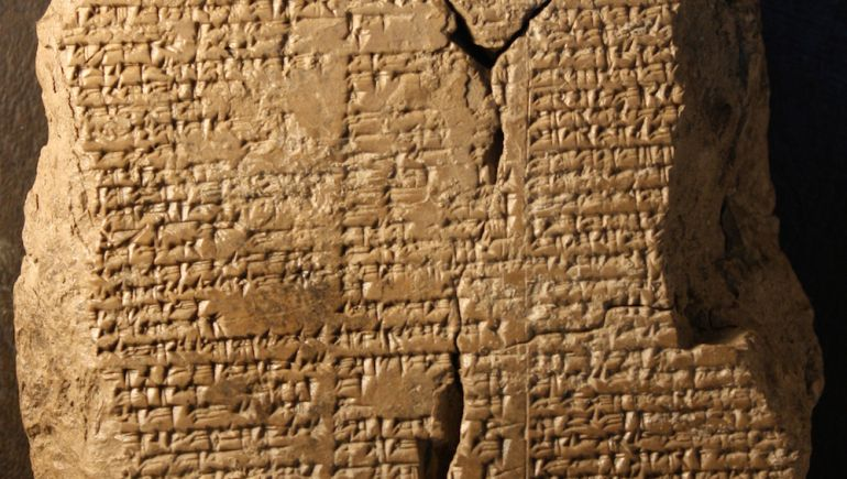 clay-tablet-unknown-lines-epic-of-gilgamesh_1
