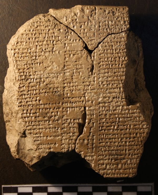 clay-tablet-unknown-lines-epic-of-gilgamesh_2