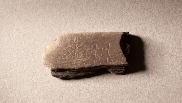 mysterious-runic-inscription-perplex-archaeologists_1